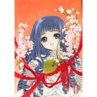 Tomoyo and her song book